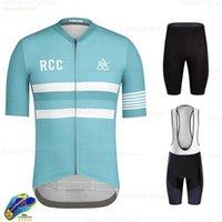 ركوب الدراجات جيرسي RCC RX 2021 برو فريق نمط قصيرة الأكمام الملابس كيت MTB الدراجة ارتداء الترياتلون 1