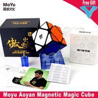 Moyu الثقافة عيوان المغناطيسي ماجيك مكعب شامل السلس المغناطيسي كوبو ماجيكو المهنية المنافسة ألعاب تعليمية