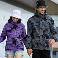2020 winter Camouflage jacket men and women three in one or two sets of detachable shake liner, daring outdoor couple hiking ski clothing