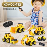 XMY Mini Alloy Engineering Car Tractor Toy Dump Truck Classic Model Vehicle Educational Toys for Boys Children