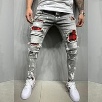 Men's Jeans Mens Grid Patchwork Skinny Jean Denim Ripped Quilted Embroidered Pants Hip-Hop Elastic Waist Everyday Jogging Trousers Man