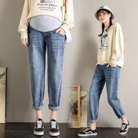 Pantalon de maternité de mode d'été pour femmes enceintes Grossesse Taille haute Vêtement de ventre Lâche Denim Jeans Trend