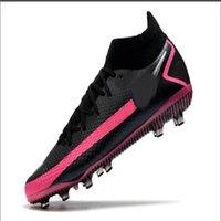 أحذية كرة القدم أحذية كرة القدم المرابط mercurial superfly cr7 vii 7 رحلات السفاري كوريا النخبة الطول الموجي في المستقبل مختبر hyper crimson fg