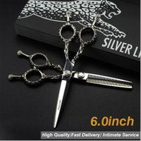 XGLL45 JAGUAR 6.0 inch barber professional hair cutting thinning scissors 9CR 62HRC Hardness silver handle with retail gift case