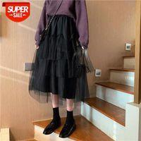 Retro High Waist Party Tutu Skirt Kawaii Irregular Puffy Tulle Long Black Korean Style Women Midi Mesh Sweet Goddess #6R0L