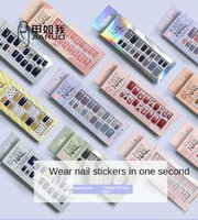 False Nails Nail Art Fake With Glue Tips Clear Press On Coffin Stick Display Full Cover Artificial Designs Detachable ABS Kiss