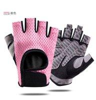 Luvas de ciclismo para mulheres rosa meio-dedo antiderrapante absorção de choque e equipamento respirável ginásio bicicleta ao ar livre luva esportiva