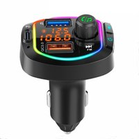 Car 2.1A dual USB fast charger, Bluetooth 5.0 FM transmitter, wireless hands-free audio receiver, MP3 player