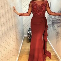 2021 Sexy Dark Red Evening Dresses Wear Jewel Neck Mermaid Long Sleeves Lace Appliques Crystal Beads Illusion Hand Made Flowres Ruffles Prom Dress Party Formal Gowns