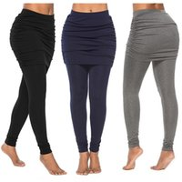 Women's Pants & Capris Fake Two Piece Leggings Slim Women Pantalon Pack Hip Pleated Skirt Ladies Solid Color Bag Side Trousers