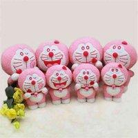 Япония ins doraemon робот кошка розовая станция Jingle Cat Blue Fat плюшевая игрушка кукла