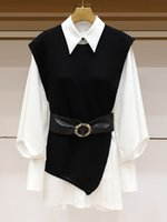2021 Autumn New Elegant Slightly Mature Style Shirt Knitted Vest Jumper Skirt Slimming Two-Piece Suit Women