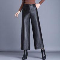 Women's Pants & Capris Women High Waist Straight Faux Pu Leather Wide Leg Trousers Office Lady Work Plus Size Oversized 4XL XXXXL 3XL Palazz