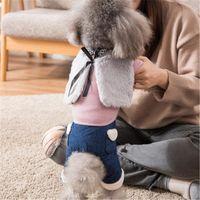 Moda mascota disfraz de perros pequeño abrigo de perros blanco ovejas de perrito con capucha chihuahua ropa en invierno ropa cálida XS S M L XL XXL