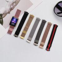 Ремешок для миланской петли для Huawei Watch Fit Band Access Accessible Магнитная нержавеющая сталь металлический браслет ремня 2021