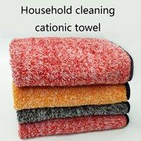 ستوكات سوبر ماصة على الوجهين الصوف المرجان الصوف مسح القماش، لغسل السيارات منشفة المطبخ الجدول