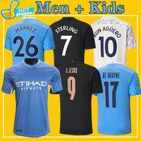 Manchester Soccer Jersey 2021 2022 de Bruyne City Foden Mahrez Ferran Sterling 21 22 Home Away Terceiro Futebol Camisa Man + Kids Kit