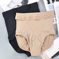 SH-007 Nahtlose Bauchhose Hohe Taille Forming Körper Silikon Rutschfeste Korsett Hüfte Slip Unterwäsche Damen