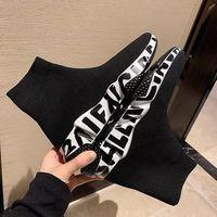 Designer di alta qualità di alta qualità di lusso 2021 Stivali da donna classici Stivali elasticizzati Sport Sport Casual Sole spesse Set di taglie a bocca Dimensioni da uomo 35-45