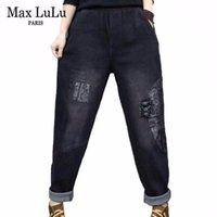 Jeans max lulu primavera estilo coreano estilo senhoras patchwork denim calças mulheres soltas casuais vintage harem calças plus tamanho