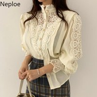 Neploe Elegant Vintage Hollow Out Women Blouses Pearl Button...