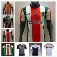S-2XL 2021 Palestina Fútbol Jersey 2122 Calidad tailandesa Palestinos Palestinos Palestinos 16 17 Palestino Rosenda Camisa de Fútbol