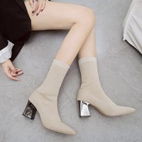 Hot Sale-New Autumn Winter Womens Slip-On Ankle Hlaf Chunky High Heel 7CM Woolen Sock-like Booties Ladies High Top Boots Heel Size 34-39