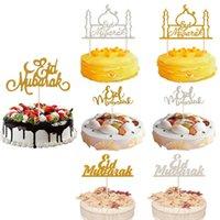 Фестиваль украшения бумаги Ramadan Moon Мусульманский блеск Мубарак 1 шт. EID Mubarak торт топпера Кекс флаги исламского золота DIY звезда GGA4935