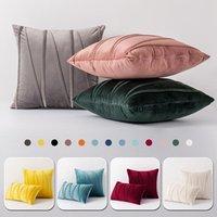 Pillow Case Soft Velvet Thick Striped Cushion Covers Home Decor For Sofa Seat Chair Car Pillowcase Blue Beige