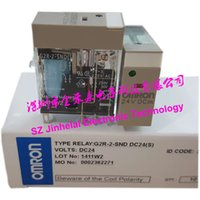 New and original G2R-2-SND DC24(S) OMRON Intermediate relay G2R-2-SND(S) 24VDC