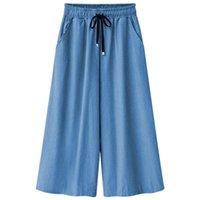 Oumowei Woman Plus Size Summer Jeans Female Loose Denim Trousers Casual Palazzo Pants YF80001 Women's & Capris