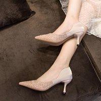 Fransız Kristal Ayakkabı Düğün Ayakkabı Gelin Ayakkabı Küçük Yüksek Topuklu Çocuk 2021 Yeni Stil Stiletto Nedime 5 cm Gümüş
