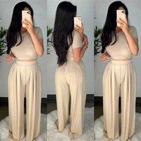 VXQXV Moda Yeni kadın Katı Renk Casual Suit Geniş Bacak Pantolon Muzlular Suit Geniş Bacak Pantolon Pantolon İki Parçalı Set 3608