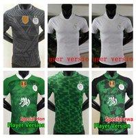 플레이어 버전 알제리 축구 유니폼 2021 2022 홈 멀리 Mahrez Bounedjah Feghouli Bennacer Atal 22 22 알제리 축구 셔츠