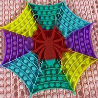 30CM Big Size Spider cobweb Push Bubble Fidget Toys Desktop Funny Bubbles Sensory Squishy Stress Reliever Autism Needs Anti-stress Rainbow Adult Toy