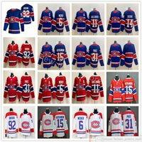 2021 Haber Mavi Montreal Canadiens Hokey 14 Nick Suzuki Shea Weber Brendan Gallagher Jesperi Kotkaniemi Carey Fiyat Jonathan Drouin Formalar