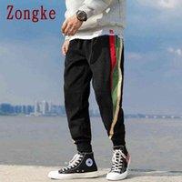 Брюки Zongke Striped Corduroy Harem Одежда Joggers Мужская уличная одежда Брюки бедра спортивные штаны мужчины 5XL