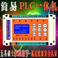 Contrôle de la maison intelligente PLC Simple Plc Tout-en-un Contrôleur programmable Relais de temps multi-canaux pour la machine à micro-cartes domestique