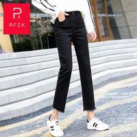 Women's Jeans RFZK Women Straight 2021 Spring And Autumn High Waist Nine-point Elasticity Thin Wild Loose Edge Wide Legs