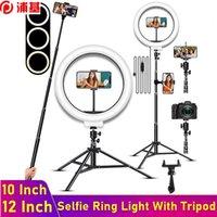 33 سنتيمتر عكس الضوء أدى الدائري ضوء 12 بوصة كاميرا الهاتف vedio led selfie ملء ringlight مع ترايبود ل ماكياج لايف يوتيوب التصوير