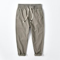 Men's Pants 1306 Stretch Casual Cargo Korean Style Plus Size Comfortable Sport Jogger Drawstring Elastic Waist Small Feet Trousers