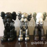 Diseño kaws smlll mentira figuras de acción arte moderno 28 cm sentado y llorando compañero PVC graffiti juguete estatua regalo original falso