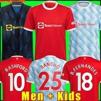 맨체스터 2021 2022 축구 유니폼 UNITED CAVANI UTD VAN DE BEEK B. FERNANDES RASHFORD 축구 셔츠 21 22 남성 + 키즈 키트 HUMANRACE