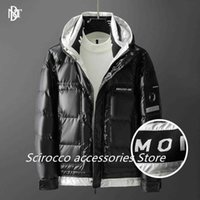 Men's Down & Parkas High-quality Shiny Padded Jacket Winter Trendy Brand Personality Anti-color High-end Hooded