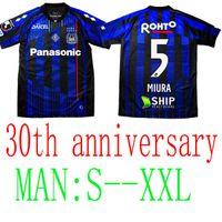 20 21 Cagliari Calcio football maillots du Centenaire Kit JOAO PEDRO édition limitée NAINGGOLAN 2020 2021 maglie da anniversaire maillot de football