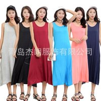 Abbigliamento da donna Versione coreana senza maniche gilet modal Gonna lunga Grande Base Beat Sling Sling Dress Fatting Due pezzi