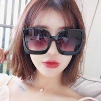 Sombras de gran tamaño Mujeres Gafas de sol Negro Moda cuadrada Gran Marco Vintage Retro Vidrios Femenino Unisex Oculos 6 Colores Fábrica Precio MOQ = 10PCS
