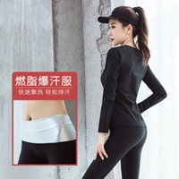 Abrigo completo Swearst Traje de mujer Manga larga de manga larga ion de gran tamaño abdominales abdominales en yoga Pantalones de fitness