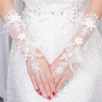 قفازات الزفاف أصابع حبات الزفاف الطويلة بتلات الدانتيل يزين ويدنج الملحقات