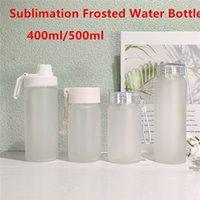 DIY التسامي متجمد زجاجة المياه متجمد الزجاج القدح ماتي الزجاج عصير زجاجة شفافة فارغة التسامي بهلوان السفر القدح 400 ملليلتر 500 ملليلتر